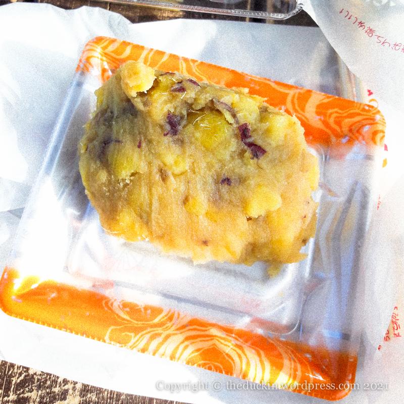 Kawagoe sweet potato ohagi